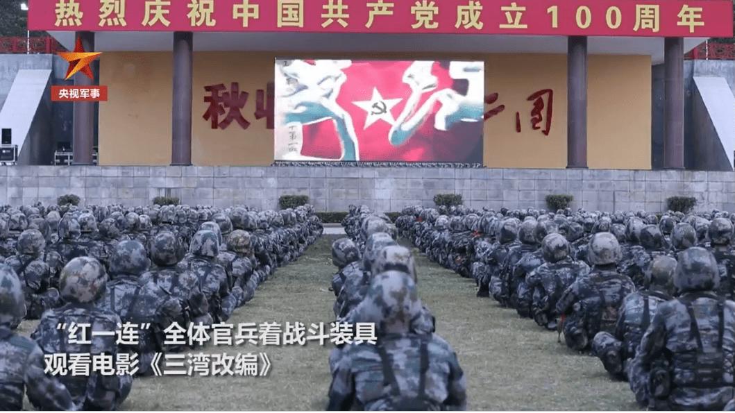 《三湾改编》定档7.19 侯京健两部影片七月轮番上映 庆建党百年荣光