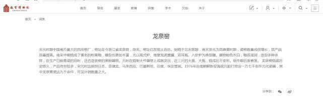 """网传""""江苏淮安村民打破亿元古董取银元""""?谣言"""