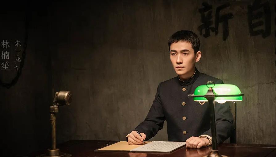 《叛逆者》首播收视空降第一,8位配角个个出彩,王志文戏份喜人