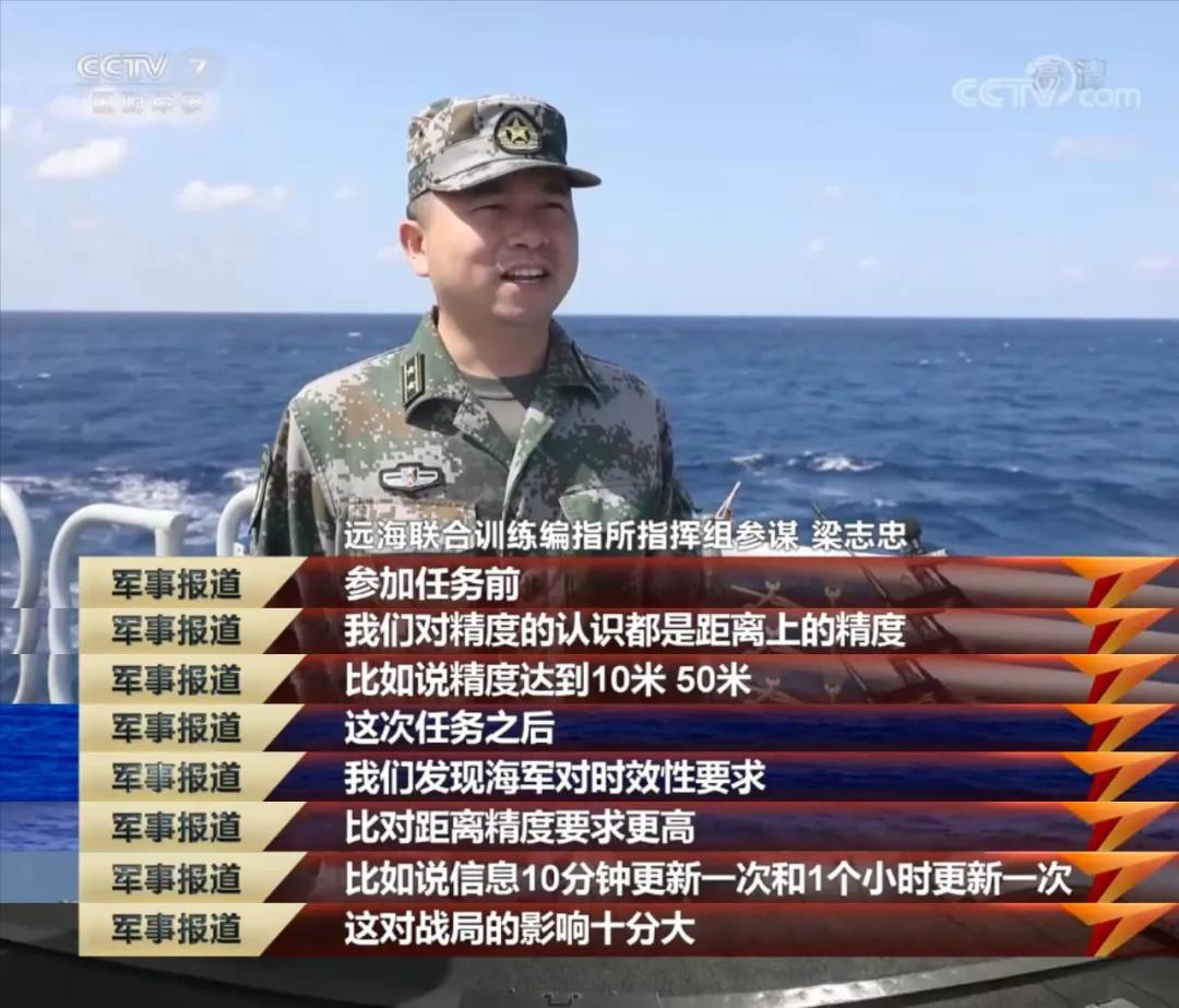 刚刚!五大军种齐聚南海,这场两栖攻击演习非比寻常
