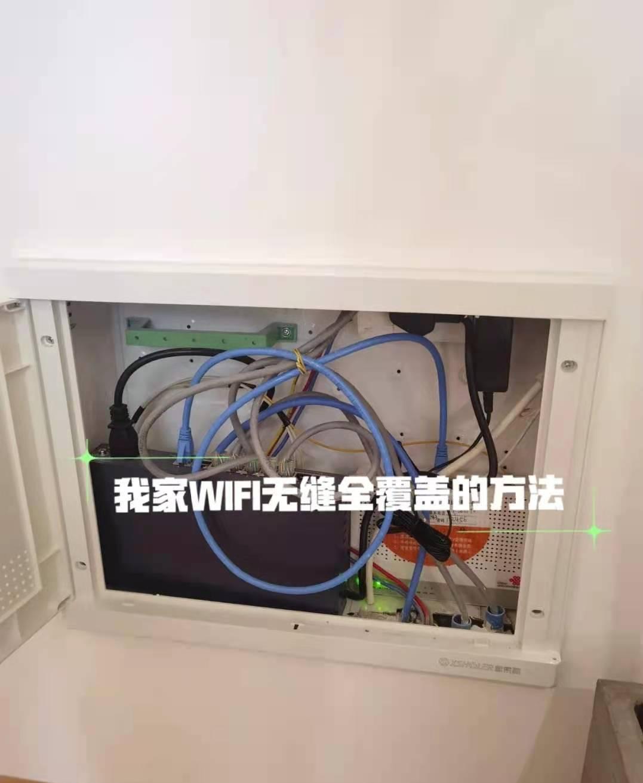 如何增强卧室wifi信号(卧室门一关就没有wifi信号)