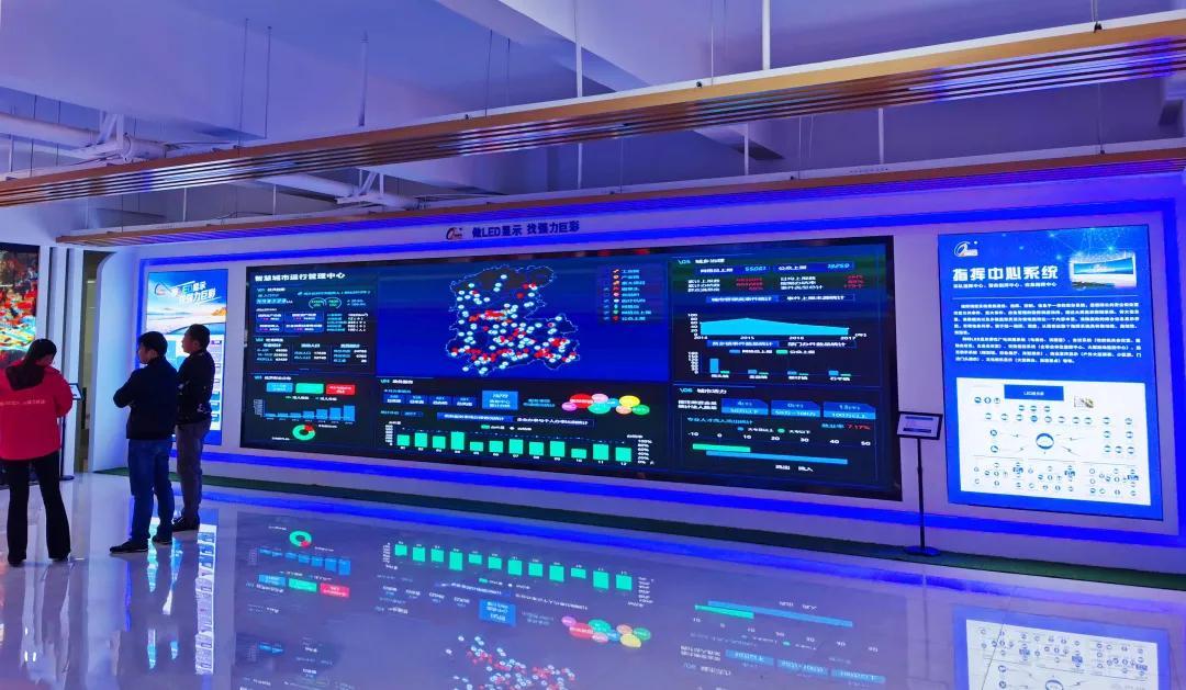 应有尽有,体验卓越!强力巨彩武汉LED显示旗舰店盛大开业
