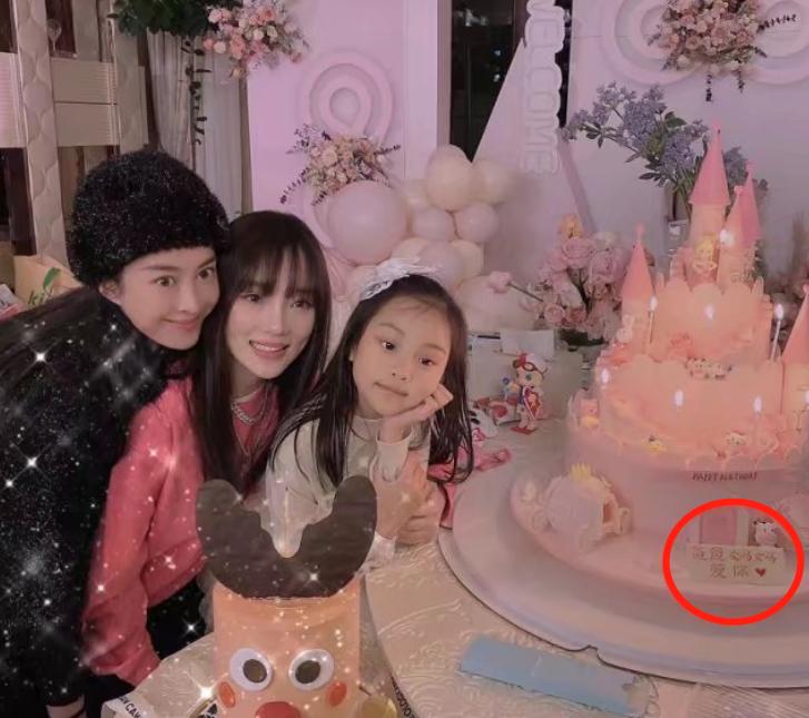 甜馨7歲生日,賈乃亮李小璐為其慶生,離異家庭的孩子更需要陪伴