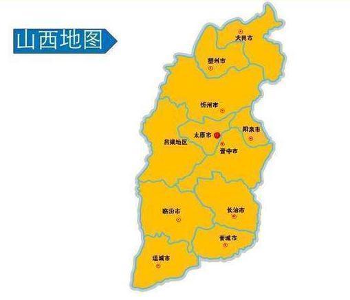 山西省一个市,人口超40万,地处两省交界处!