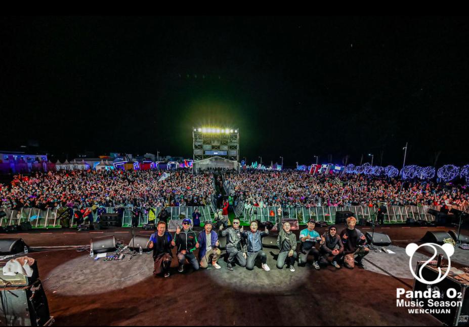 四川汶川:释放音乐引擎效应 国庆长假共实现旅游收入1.62亿