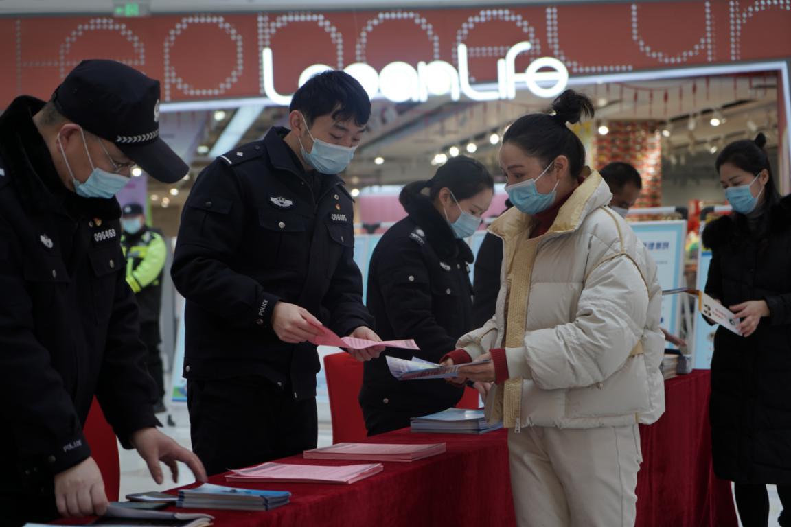 江苏射阳县公安局经侦大队做好经济犯罪防范宣传