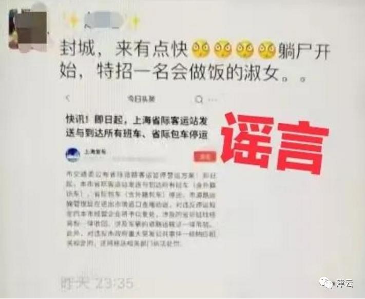 天津发布大雾黄色预警丨保洁员用拖把清洁座椅,上海地铁回应