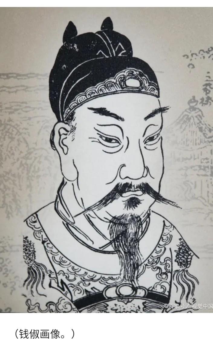 积善之家必有余庆  吴越王为民谋利积功德 高僧倾情寻佳穴