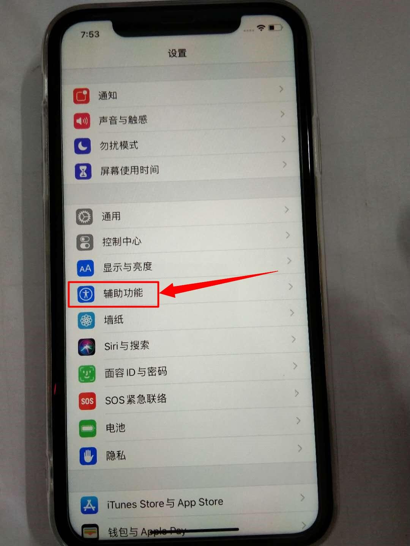 苹果手机悬浮窗怎么打开(苹果手机开启小窗模式)