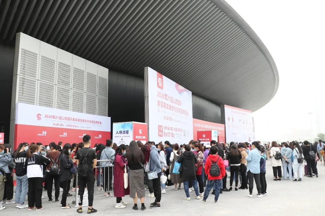速度上车!2021第22届山西国际美博会,预登记开始了