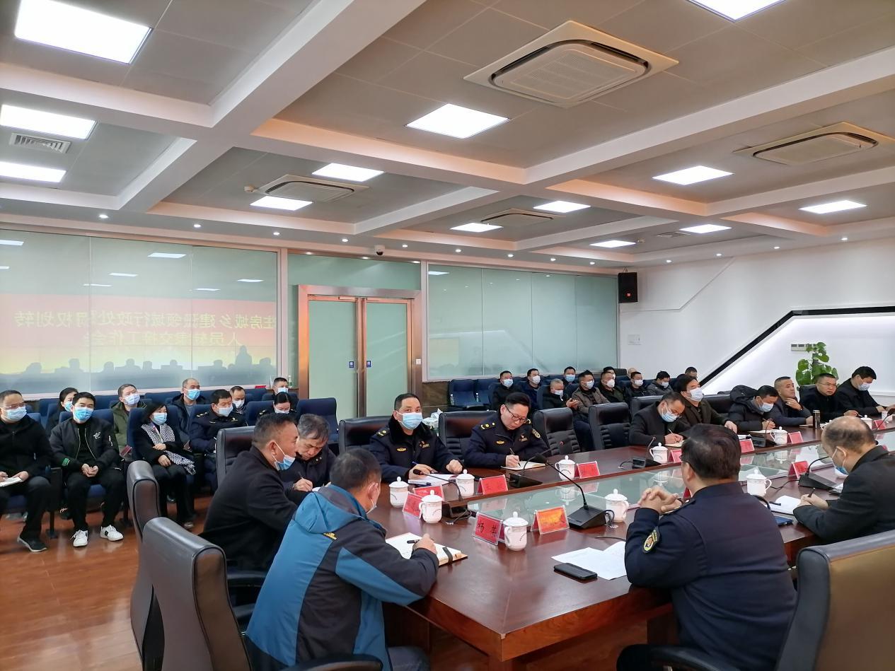 岳阳市建设工程监察支队转隶市城管局
