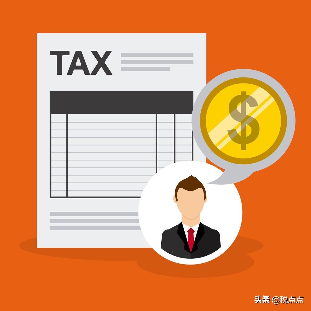 什么是稅務會計憑證?稅務會計需要哪些憑證來記錄會計科目和報表?