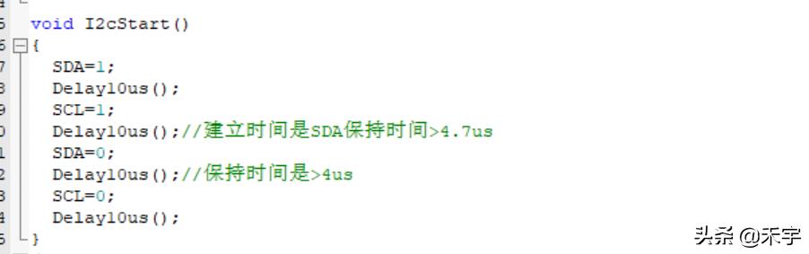 c51单片机嵌入式开发总结2