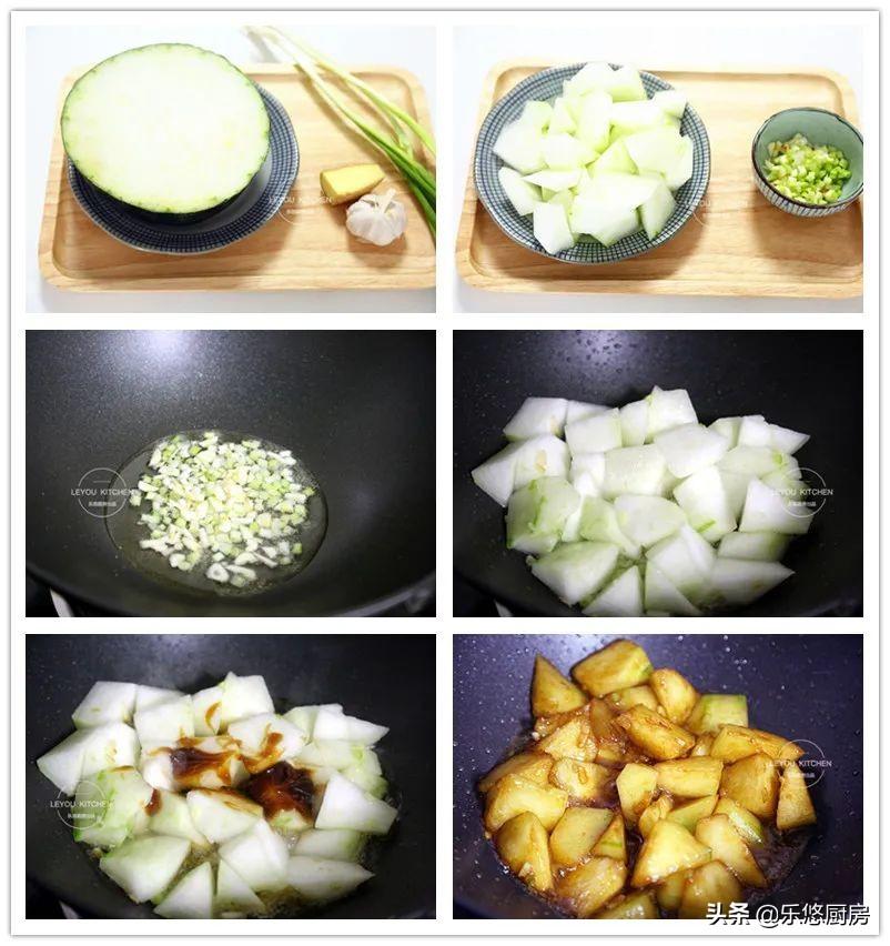 3月减肥,可以常吃的8道菜,热量不高 减肥汤 第8张