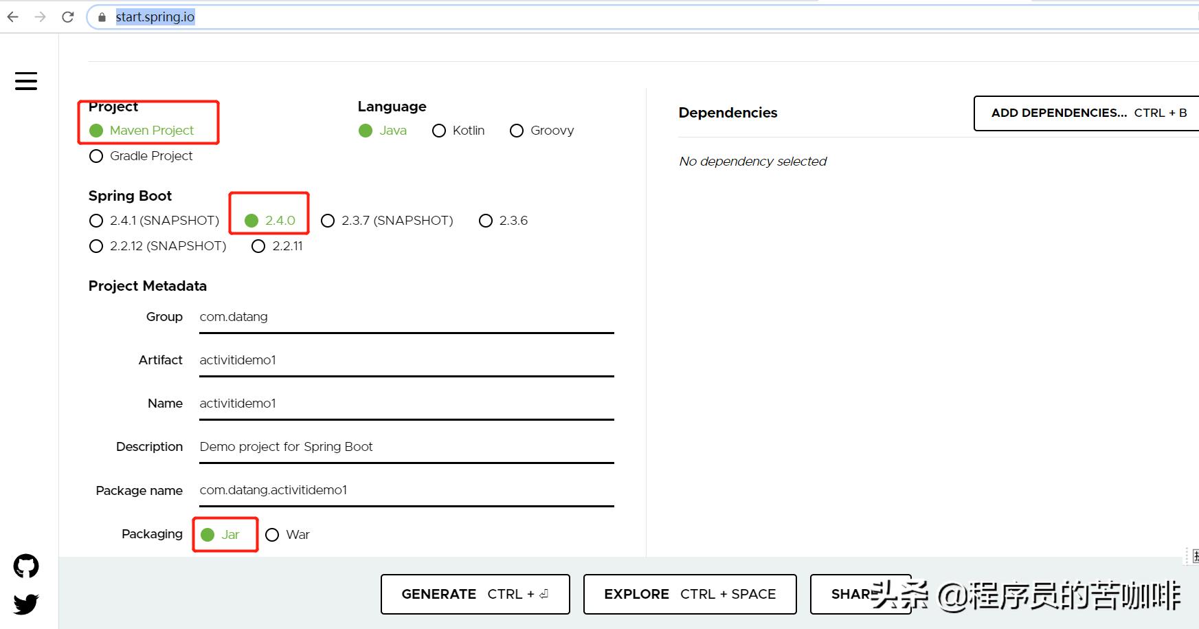 工作流Activiti初体验及在数据库中生成的表