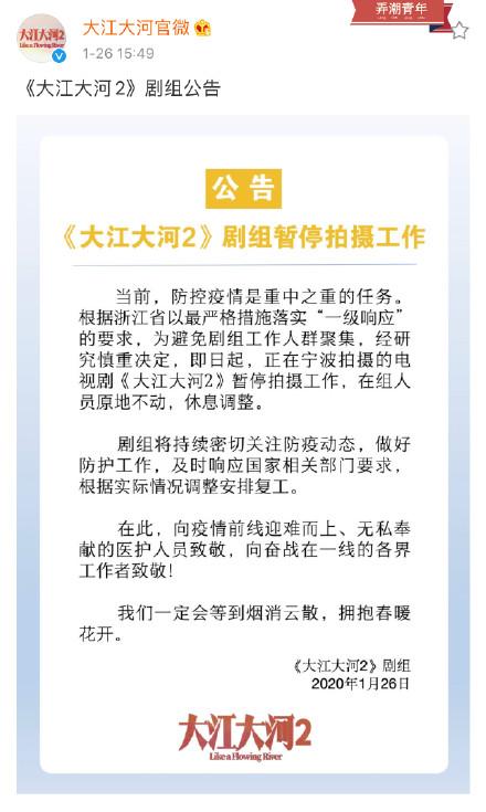 一波三折的《大江大河2》杀青,5个知名女星抢夺的梁思申归她了