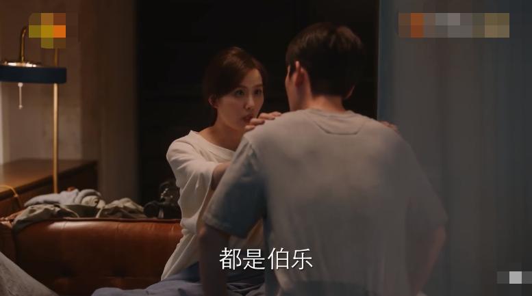 """《亲爱的自己》朱一龙""""终于""""找到工作,剧情被吐槽不尊重男性"""
