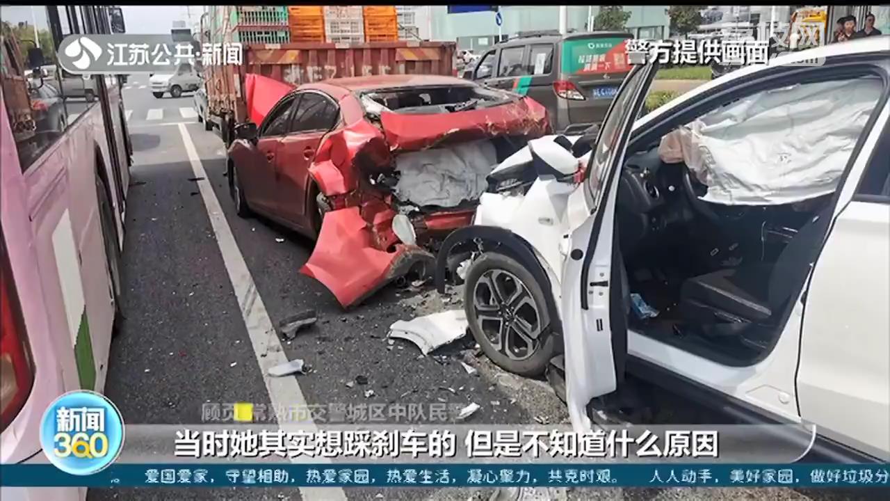 女司机油门误当刹车!接连撞上电动车、私家车和公共设施