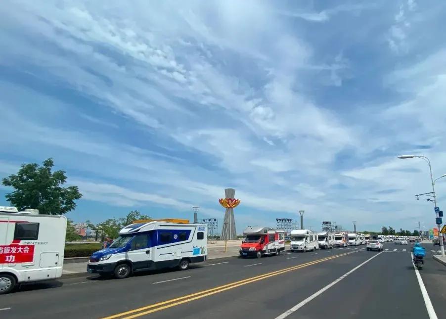 第四届黑龙江省旅游产业发展大会 宁安房车之夜系列活动盛大开幕