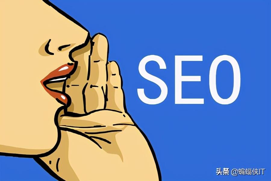 SEO监控排名,不应该过于关注的3个优化指标