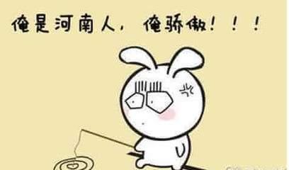 纯正的河河南省方地区言方言儿,看看下你可以听得懂许好几个