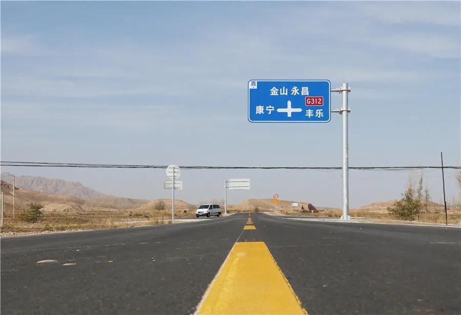 凉州区一条红红火火的旅游公路通车了