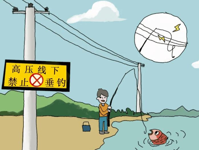 男子钓鱼触到电线 全身几乎被烧黑