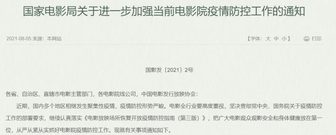 腾讯视频公布104部动画项目,快看投10亿做视频漫剧 | 三文娱周刊