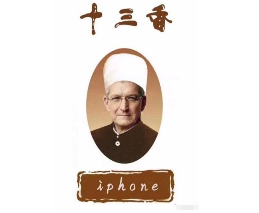 iphone13怎么样值得买吗?真的是13香啊!