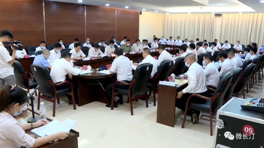 长汀县十四次党代会主席团第二次会议召开