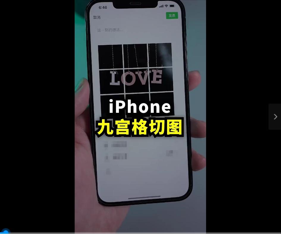 苹果手机相机九宫格怎么设置(苹果手机相机使用技巧)