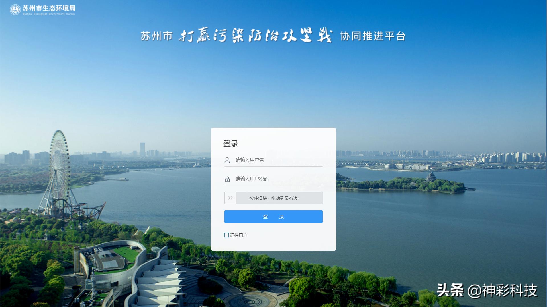 参展亮点一览|神彩科技数字化成果耀动第三届数字中国建设峰会