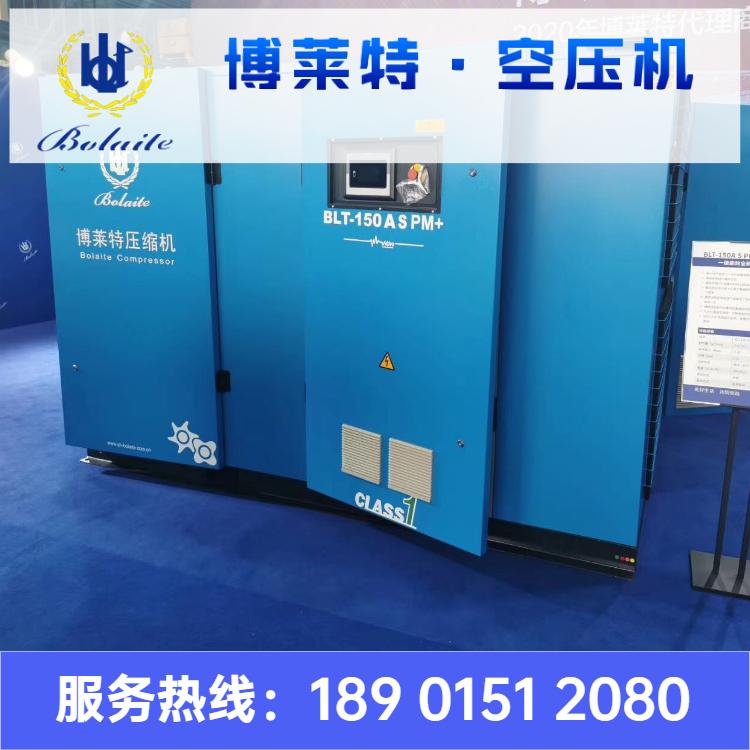 博莱特空压机在数控机床中的应用