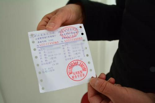 发票只能对公转账吗?能不能付现金?千万别大意