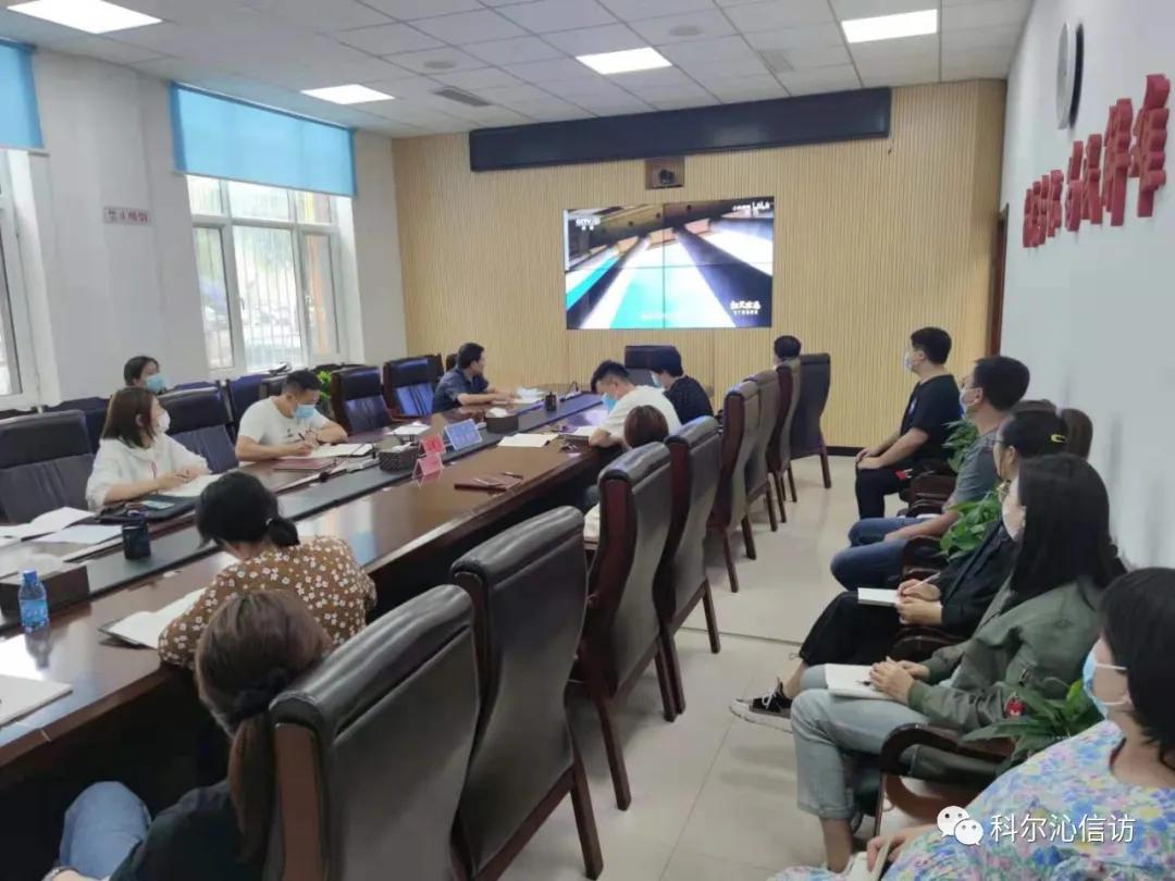 科尔沁区信访局全体干部观看 《扫黑除恶--为了国泰民安》纪录片