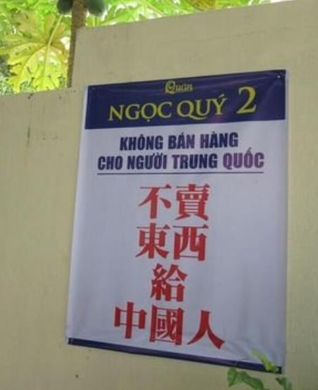 """邻国水果店贴出""""中文标语"""",内容引中国游客气愤:以后不吃了"""