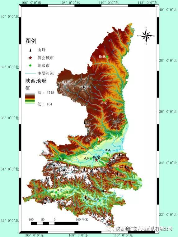 想要了解陕西的宝玉石资源,这张图一定不能错过
