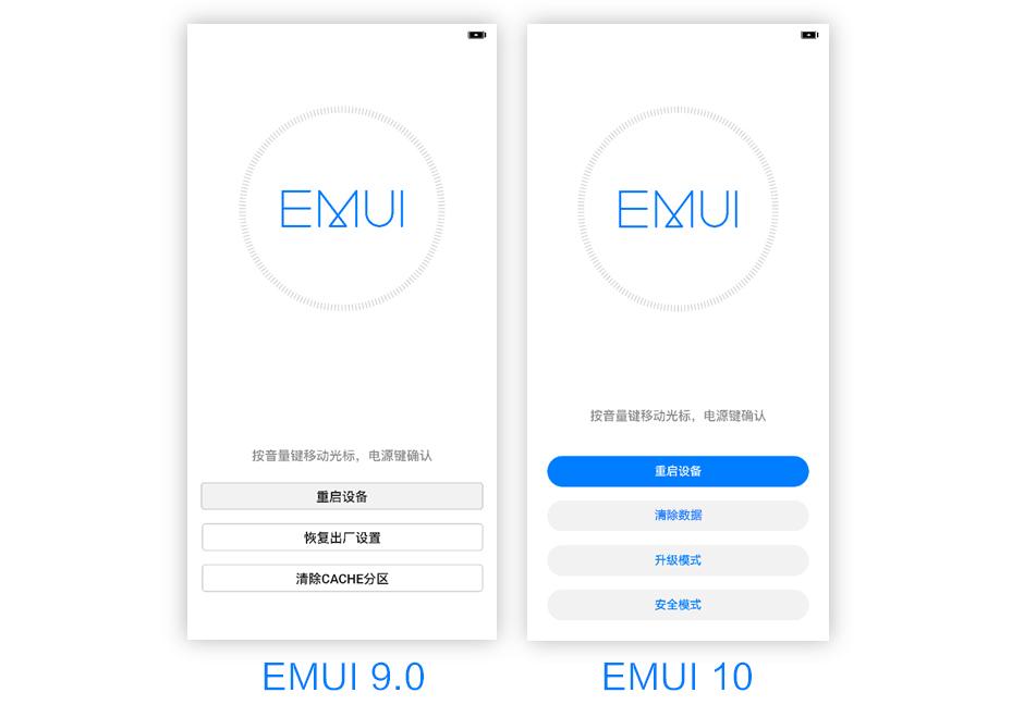 怎样在EMUI10中根据Recovery方式修补、在线升级?