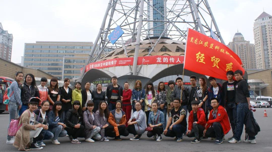 黑龙江农垦科技职业学院2021年单独招生简章