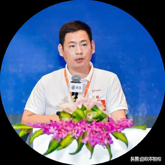 """欧本协办""""第三届中国装配式建筑产业发展高峰论坛""""于杭州召开"""