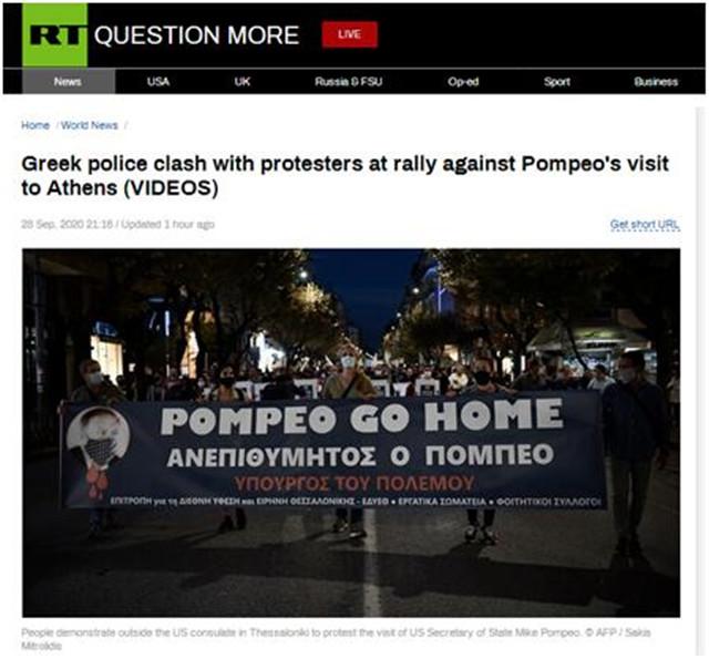 蓬佩奥到访,希腊街头抗议:滚!美国发出警告,葡萄牙反击:你管不着