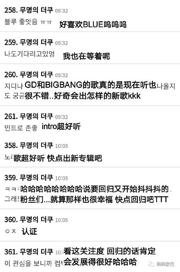 最近正在准备回归,受到韩网友热议的男团爱豆