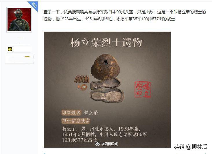 戴日式钢盔的《金刚川》到底是神剧还是爆款