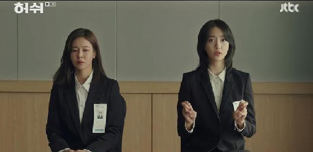 韩剧《嘘》:面对职场潜规则,你是选择不忘初心还是随波逐流