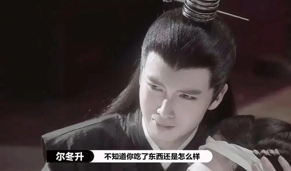 陈宥维《甄嬛传》再遭吐槽,表情失控悲剧变喜剧,真的都怪他吗?