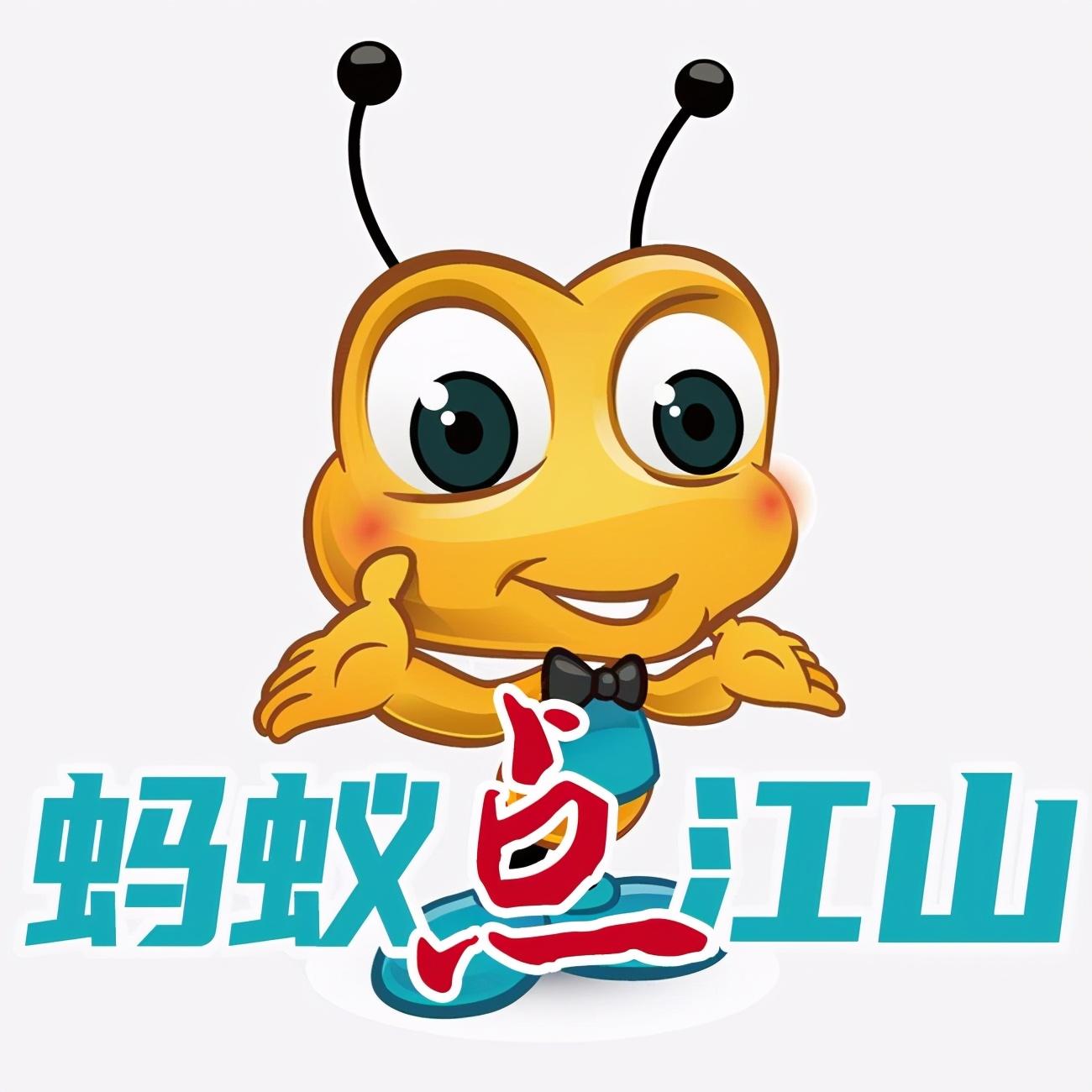2021年自媒体怎么做,蚂蚁文化传媒刘鑫炜来告诉你