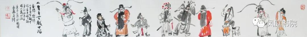 梨园清梦入画来——周子清戏曲人物画赏析