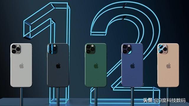 苹果iPhone12新品发布会要点总结