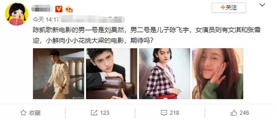 今年艺考惊艳过的帅哥,陈飞宇长得不算出挑,洪欣儿子身材很可以