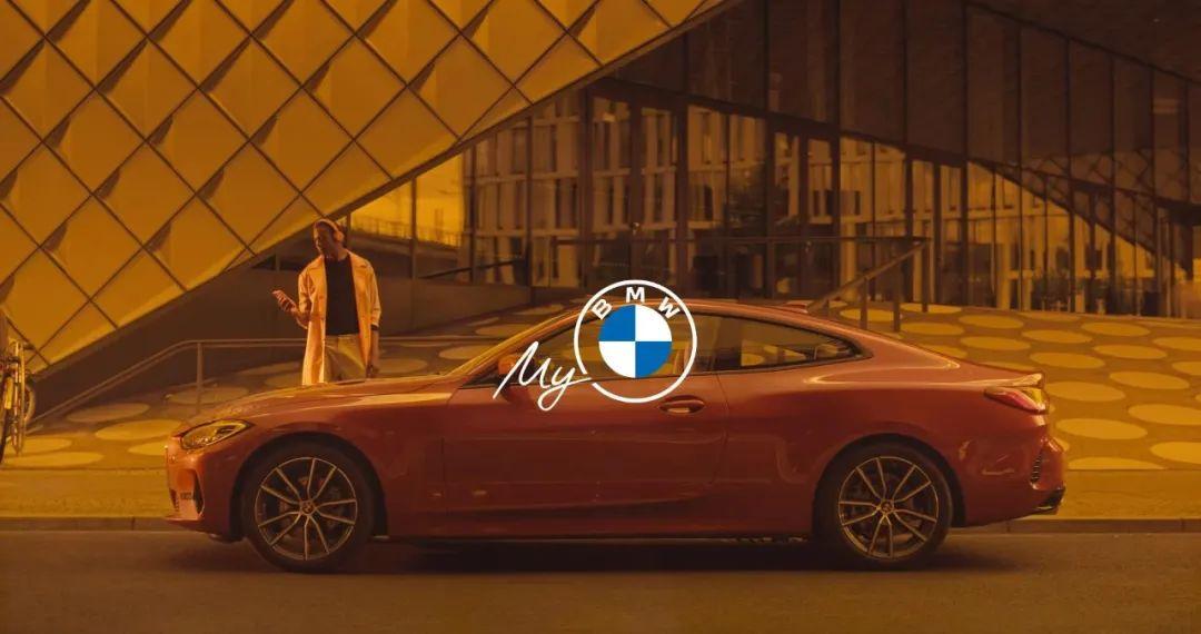创新 宝马将上线全新My BMW替代云端互联